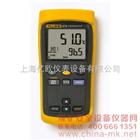 接触式手持温度表 FLUKE50II 美国禄禄克温度计
