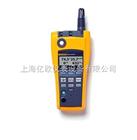 美国福禄克环境测度仪|Fluke 975 |进品多功能环境测量仪