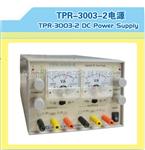 tpr-3005-2龙威TPR3005-2双路指针式直流稳压电源