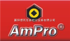 T29060美国大力AMPRO水泵钳