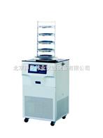 FD-2A-70冷凍幹燥機