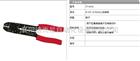 T71015美国大力压线钳