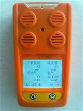 HFP-4in1便携式四合一气体检测仪