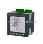 zw3433c青岛青智ZW3433C智能网络电力仪表