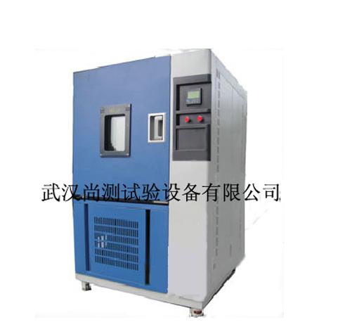 高低温箱,高低温试验箱