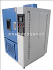 DHS-100GB2423.2试验B低温恒温恒湿试验箱