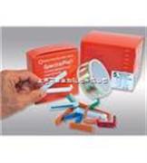 再生纤维素透析袋MWCO:25000