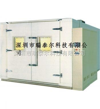 深圳市测试机-深圳市恒温恒湿试验室