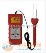 烟草水分测定仪/北京烟丝水分仪/烟叶/烟梗水分测定仪价格