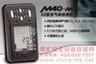 煤矿型多气体检测仪|M40-M|煤矿型复合气体检测报警仪