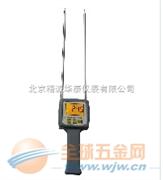 玉米测湿仪/粮食水分仪/针式粮食水分测量仪/增强型粮食水分仪/