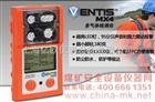 防水防尘多气体检测仪 MX4 复合气体检测报警仪