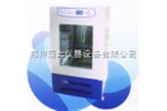 MHP-100(F、ES)智能霉菌培养箱