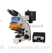荧光显微镜价格,