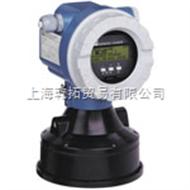 FMU43系列E+H超聲波物位測量儀,德國E+H超聲波物位測量儀