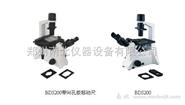 BDS200倒置生物显微镜价格,