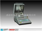 LHS16-A卤素水份测定仪