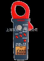 DCL-30DRDCL30DR交直流电流钳表【DCL-30DR价格】