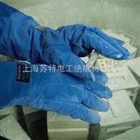 电弧手套,防电弧手套,电弧防护手套