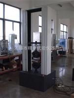 橡胶塑料检测设备厂家