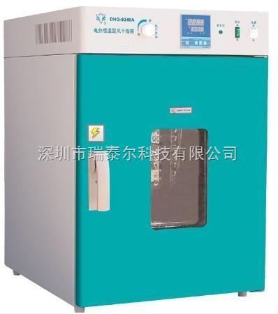 深圳老化试验箱-老化试验箱