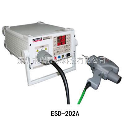 静电测试仪-厂家报价ESD静电测试仪