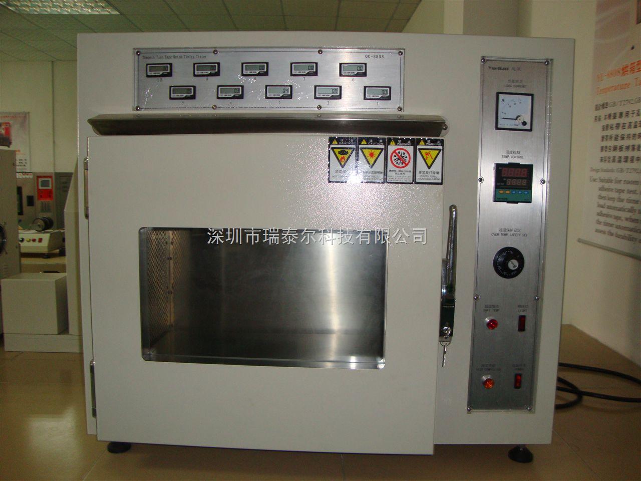 烤箱试验机-烘箱型保持力试验机