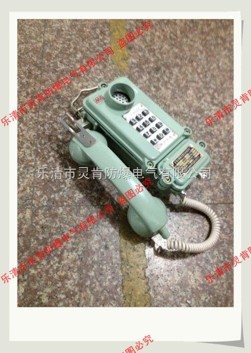3,电话机内电路采用国际通用集成电路,具有发号准确,通话清晰,工作