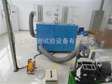 HC-110汽车空调风量分配测试台