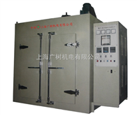 GST品牌硅碳棒高温电阻炉 马弗炉  烘箱 干燥箱 履带式烘箱