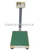 天津电子秤宇权电子防水秤150kg