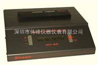 157/60/SO英國SHEEN(精英)公司157/60/SO臺式小孔光澤度儀