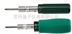 日本东日单功能型扭力螺丝刀NTD1000CN