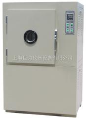 JW-CY-800臭氧老化試驗箱生產廠家#臭氧老化試驗箱批發#臭氧老化試驗箱報價