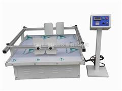 JW-ZD-1000振動試驗台生產廠家#振動試驗台報價#振動試驗台批發
