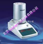 红外线快速水分测定仪/快速水分测定仪/红外快速水份仪/红外水份仪