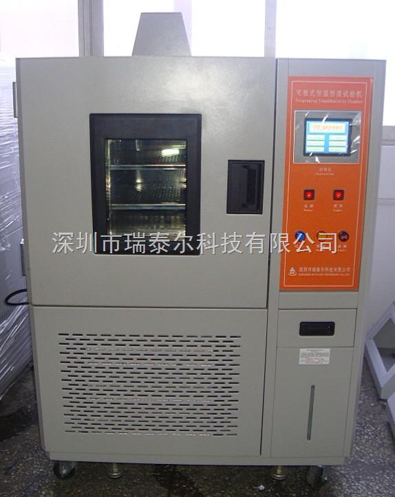 可程式恒温恒湿试验机生产厂家报价