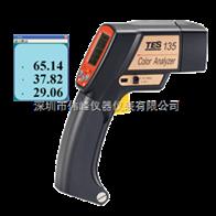 TES-135 物色分析仪