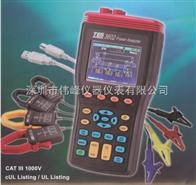 TES-3602电力品质分析仪/谐波分析仪