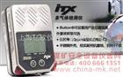 美国英思科多气体检测报警仪 ITX 复合气体检测报警仪