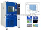 高低温试验箱厂家 高低温交变试验机器