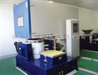 温/湿度/振动三综合试验箱