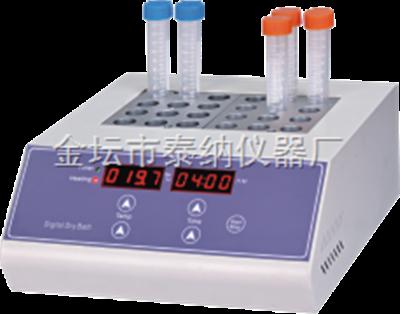 DC10干式恒温器(制冷型)