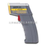 红外线测温仪 /群特测温仪价格(20℃~500℃)/北京测温仪价格