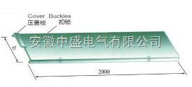 ZQC-ZH-03吊杆