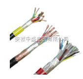 铁路信号电缆*
