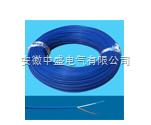 耐高温补偿  电缆