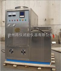 混凝土快速冻融试验箱  混凝土快速冻融箱  混凝土碳化试验箱
