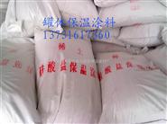 复合稀土硅酸盐保温涂料