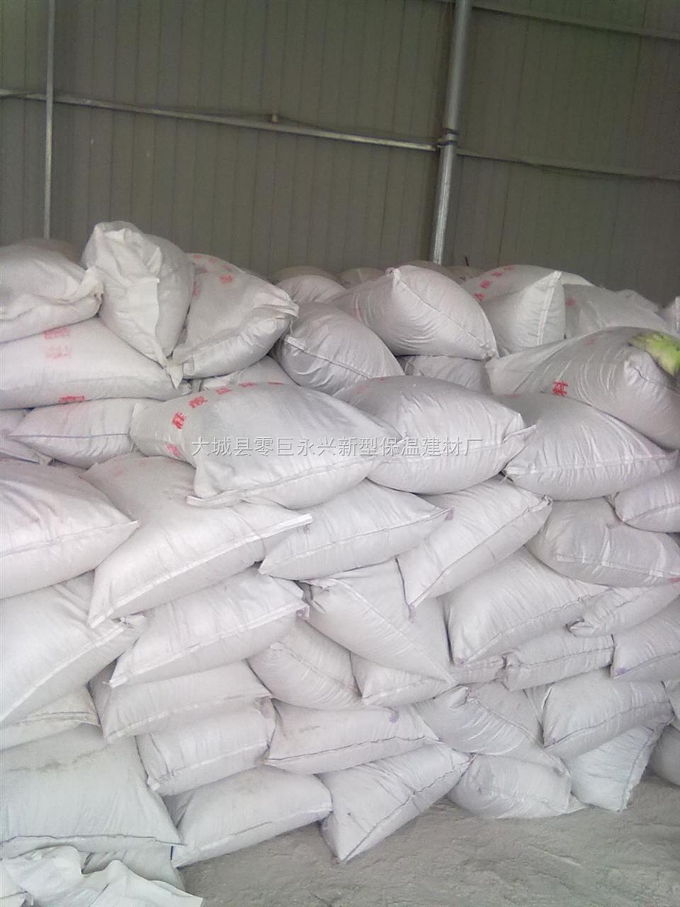 干湿法-河北硅酸盐保温涂料价格